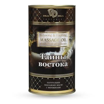 """Натуральное массажное масло """"Тайны востока"""" - 50 мл."""