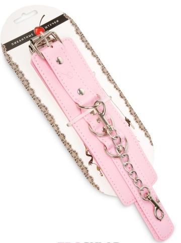 Розовые наручники с регулировкой на цепочке