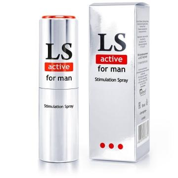 Спрей-стимулятор для мужчин Lovespray Active Man - 18 мл.