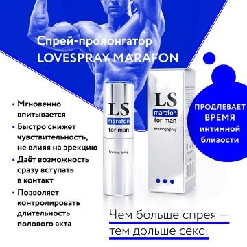 Спрей-пролонгатор для мужчин Lovespray Marafon - 18 мл.