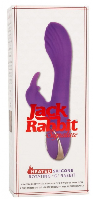 Фиолетовый вибратор-кролик с нагревом Jack Rabbit Signature Heated Silicone Rotating - 21,5 см.
