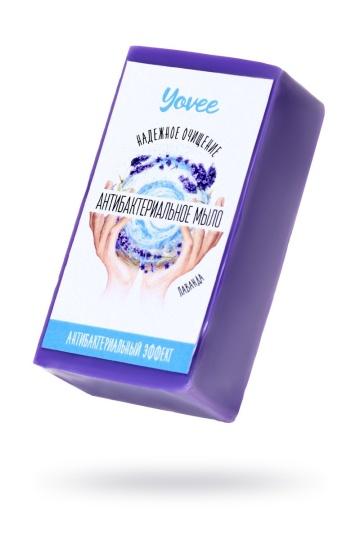 Антибактериальное мыло с ароматом лаванды - 80 гр.