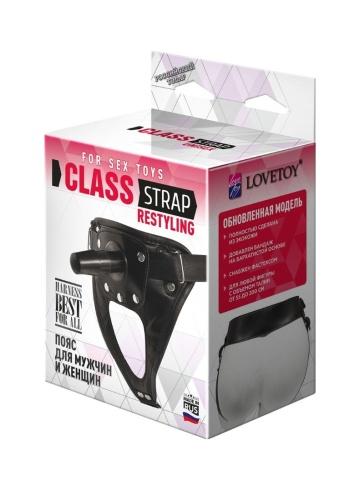 Черный пояс для насадок CLASS STRAP Restyling
