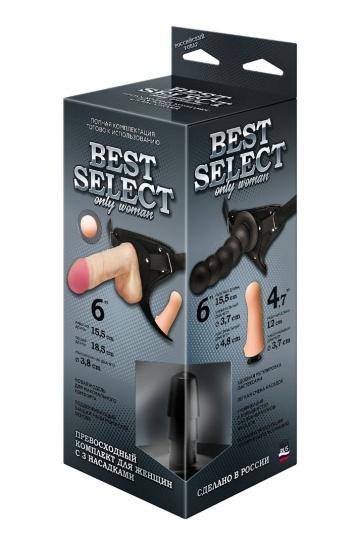 Черный пояс для женщин BEST SELECT с 3 насадками