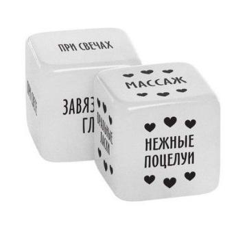 Неоновые кубики «50 оттенков страсти. Любовь без перерыва»