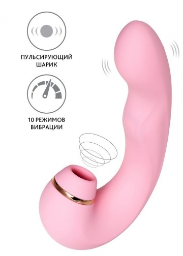 Нежно-розовый многофункциональный стимулятор клитора Juna - 15 см.