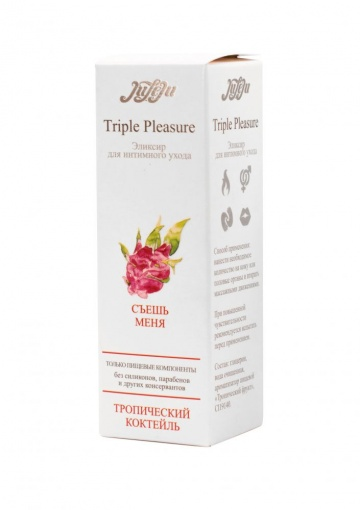 "Эликсир Triple Pleasure ""Тропический коктейль"" - 130 гр."