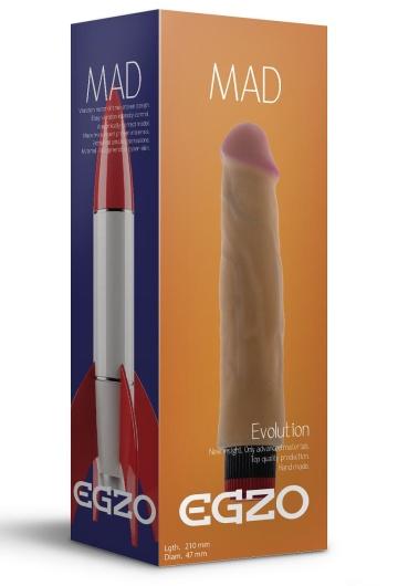 Реалистичный мультискоростной вибратор без мошонки Mad Rocket - 21 см.