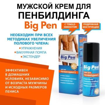 Крем Big Pen для увеличения полового члена - 50 гр.